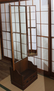 sugatami