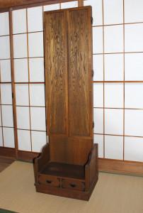 sugatami4